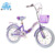 Latest fashional 14 inch bmx style child bicycle with V-brake