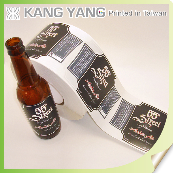 Bulk Sticker Printing Metallic Embossed Hot Stamping Foil Metal Custom Design Beer & Wine Bottle Neck Label