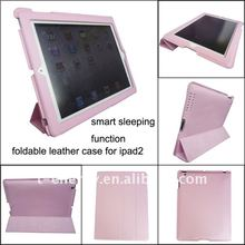 Foldable leather smart cover case for ipad2, MOQ:300pcs wholesale