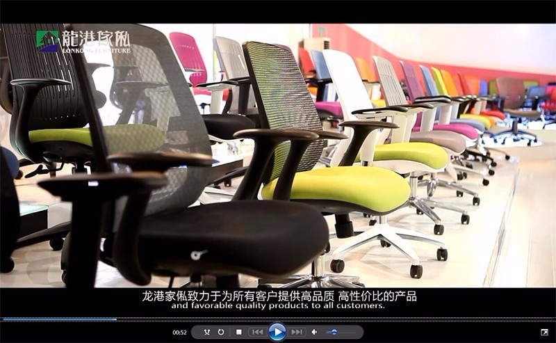 Ergonomic black high back executive chair office chair specification