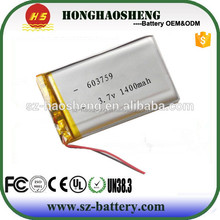 Rechargeable li polymer battery 603759 1s2p 3.7v 3000mah lipo battery pack for CDMA/GPRS/GPS