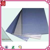 A set of 0.3mm pvc white core/ 0.08mm coated overlay inkjet plastic sheet
