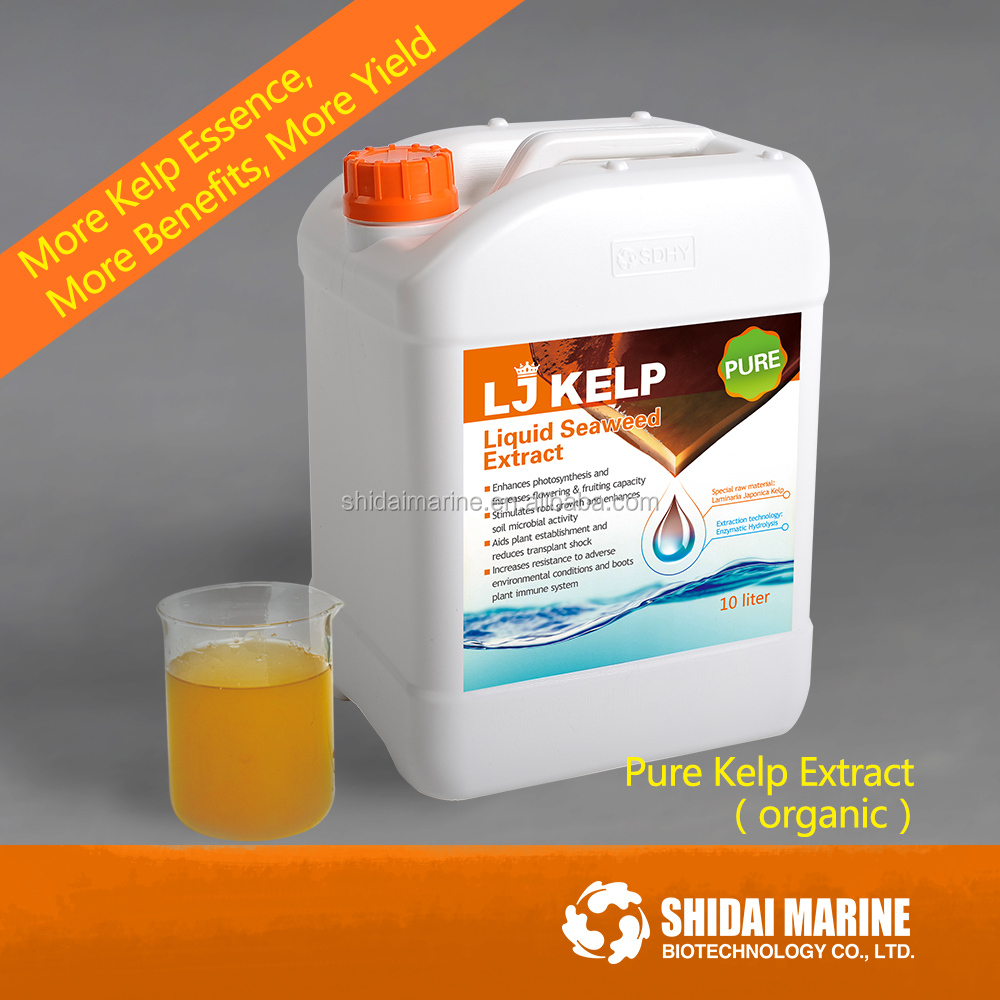 High Nutrient Liquid Seaweed Extract Bio Organic Algae Fertilizer