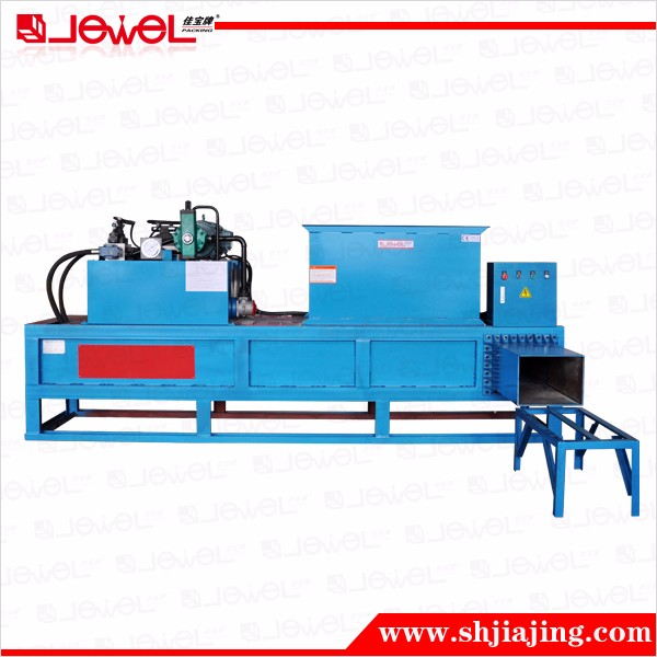 horizontal hydraulic sawdust and cotton seeds shell bagging and baling machine
