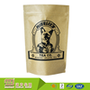 /product-detail/custom-printed-craft-dog-food-bag-cheap-price-dog-treat-training-bag-health-dry-cat-food-bag-60588059543.html