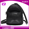 large capacity good selling mini cat shape pu leather school bag for teenagers