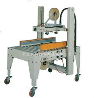 Stainless steel material fully automatic carton sealer in medicine field