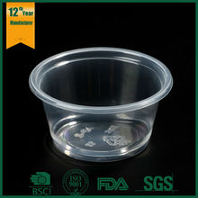 cheap high quality mouthwash plastic 1oz PP material clear sauce plastic cup wholesale