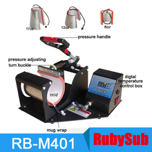 4 in 1 Mug Heat Press Machine Sublimation Print Machine Mug Press Machine Heat Transfer for Coffee Mug Cup Printing 6/11/12/17OZ