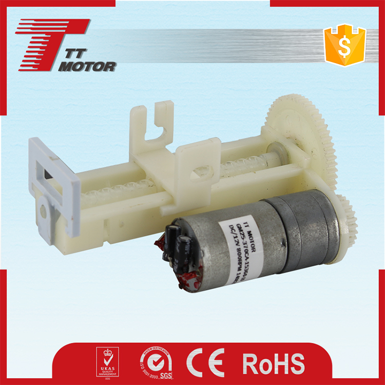 Professional design 1280 r/min no-load speed DC gear motor
