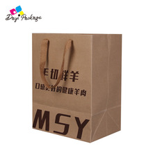 small brown paper gift bags with handles