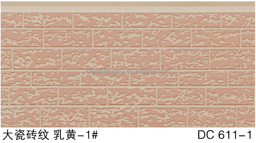 decorative pu sandwich panel/foam wall panel/exterior wall siding panel for prefab house/villa