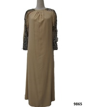Traditional Islamic Clothing Abaya 2014 New Style Arabic For Wholesale Of Women Wear