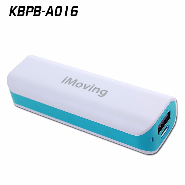 Universal USB External Battery Smart Charger 2600mAh Power Bank Portable for mobile Smart Mobile