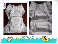 ADOO Disposable Baby Diaper Manufacturer IN China