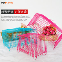 New Small Transportation Bird Cage Rabbit Cage Used