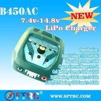 Top Quality New Coming B450AC Turnigy