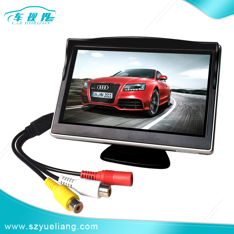 Stent Split 5 inch LCD Car Monitor With 2 Video Inputs For Dashboard Monitor