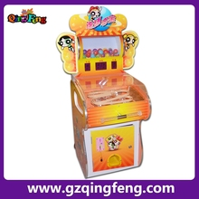 Qingfeng kids gift toys vending game machine sale playground equipment