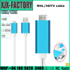 New design mhl cable 5 pin in 11 pin 1080P HDTV Adapter USB Cable 8 Pin male to female cable HDMI Converter Adapter