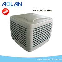 axial dc brushless motor low temperature rise evaporative air cooler