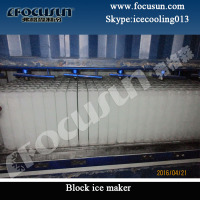 snow ice powder ice block making machine for Senegal