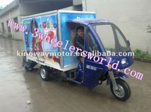 Enclosed Agriculture/farm three wheel motor tricycle