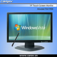 Hottest 19inch 1440*900 IPS LED/LCD Monitor with VGA+DVI+HDMI+DP on sale