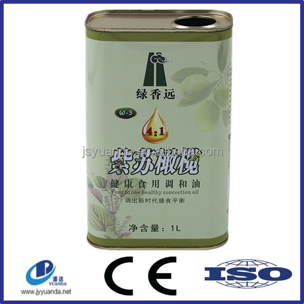 SGS PAD test metal cooking oil cans