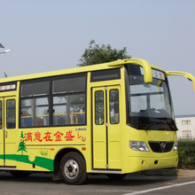 "FDG Long River / Branded Pure Electric Commercial Shuttle Bus (""e ZONE"" Series), Big City Bus,"