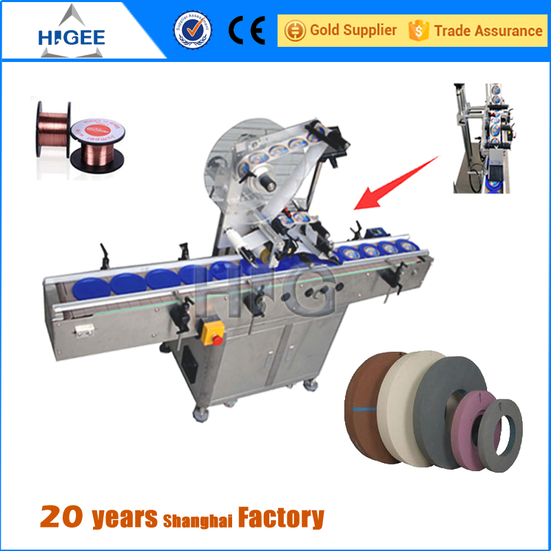 automatic square bottle labeling machine for meat packaging label