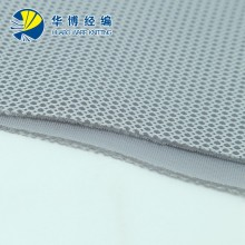Nylon Mesh Plain Dyed 3D Air Filter Fabric For Motorcycle Seat Cover Sportswear Material