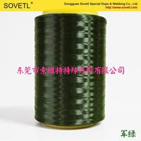 Competitive price high strength china made para aramid staple fiber