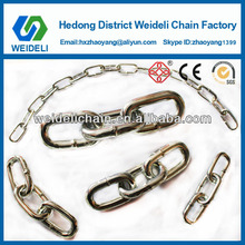 removable chain link