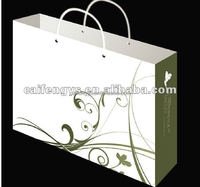 Paper shopping bag papergift bag,paper carry bag