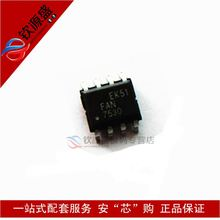 Power supply chip FAN7530 22 v / 12 v ~ 40?A patch SOP8 new and original--QYS3 Component IC