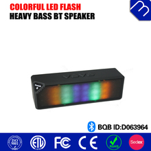 Mp3 Clip Looking Cool Garden Colorful Color Light Crystal Cube Special Db Technologies Design Acoustics Das P Audio Speakers