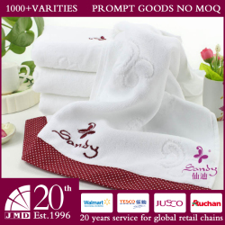 Walmart Hot Sale Sandy Classical Embroidered Hand Towel