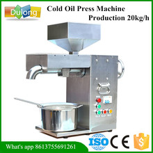 Factory directly sale 1 year guarantee small scale oil extraction machine