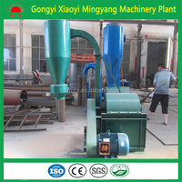 Factory supply directly wood branch crusher/branch crushing machine/log crushing machinery008613838391770