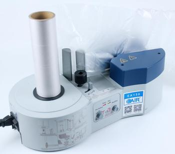 Mini air cushion machine Air Filler machine EA150 Air Packing Bag Machine