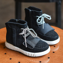 Latest Design Kids Yeezy Boots For Autumn Plush Warm Children Shoes Lace up Yeezy Shoes