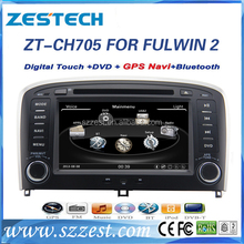 good quality car dvd player for Chery Fulwin 2 Car audio dvd gps China supplier with 3g bluetooth TV Tuner car stereo