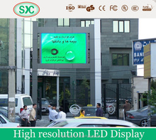 China concert led display screens outdoor led clock time date temperature sign factory