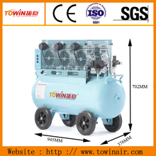 CE Approved Silent Oil Free Air Compressor 345~90 l/min 2.2HP