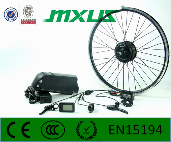 2016 New design cheap 36v 250w brushless e bike motor of China National Standard