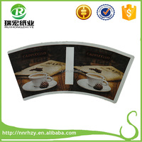 Rui Hong Factory Various sizes single side pe coated paper cup fan of coffee