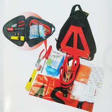 Road Trip Auto Roadside Emergency Safety Kit/Car Safety First Aid Kits
