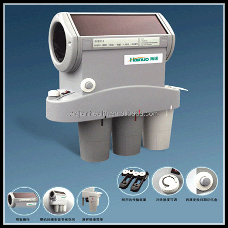 Advance china suppliers high quality automatic dental x-ray film processor