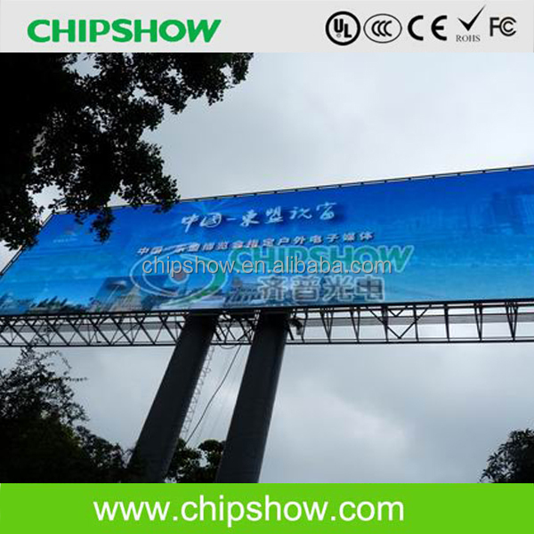 P26.66 programmable outdoor full color led tv advertising screen billboard